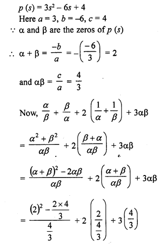 RD Sharma Class 10 Pdf Chapter 2 Polynomials