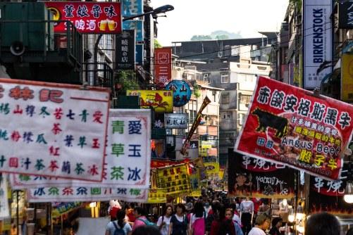 Lust-4-Life lustforlife travel blog reiseblog taiwan taipei taipeh-70