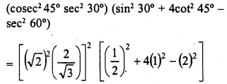 rd-sharma-class-10-solutions-chapter-10-trigonometric-ratios-ex-10-2-s10