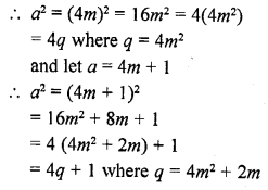 RD Sharma Solutions Class 10 Chapter 1 Real Numbers Ex 1.1