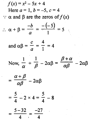 Solution Of RD Sharma Class 10 Chapter 2 Polynomials