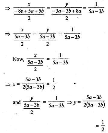 rd-sharma-class-10-solutions-chapter-3-pair-of-linear-equations-in-two-variables-ex-3-4-22.1