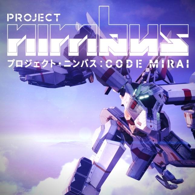 Project Nimbus