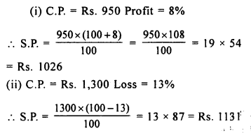 selina-concise-mathematics-class-8-icse-solutions-profit-loss-and-discount-B-1