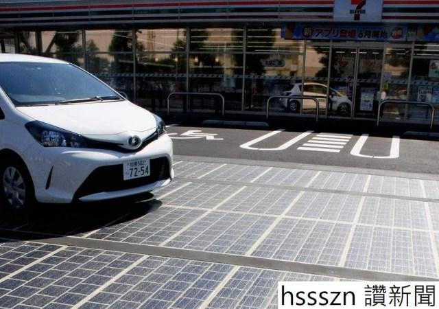 japan-solar-roads_968_681
