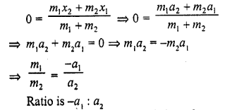 rd-sharma-class-10-solutions-chapter-6-co-ordinate-geometry-mcqs-39