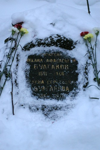 Bulgakov grave