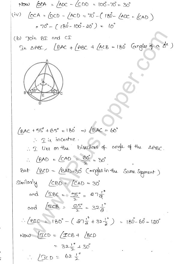 ml-aggarwal-icse-solutions-for-class-10-maths-chapter-16-circles-50