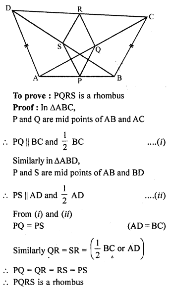 rd-sharma-class-10-solutions-chapter-7-triangles-ex-7-5-19