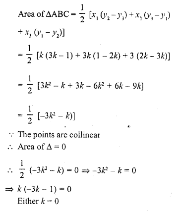 rd-sharma-class-10-solutions-chapter-6-co-ordinate-geometry-mcqs-10
