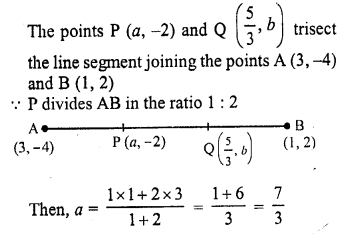 rd-sharma-class-10-solutions-chapter-6-co-ordinate-geometry-mcqs-40.1