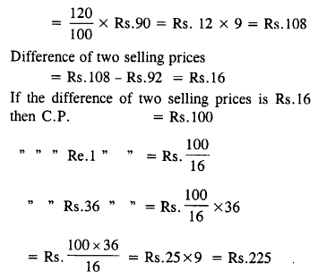 selina-concise-mathematics-class-8-icse-solutions-profit-loss-and-discount-C-11.1