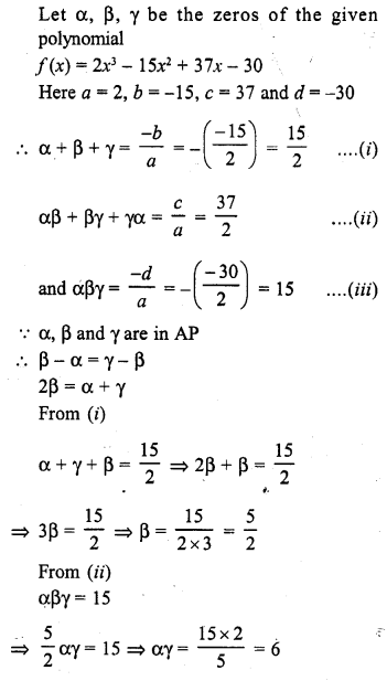 rd-sharma-class-10-solutions-chapter-2-polynomials-ex-2-2-3