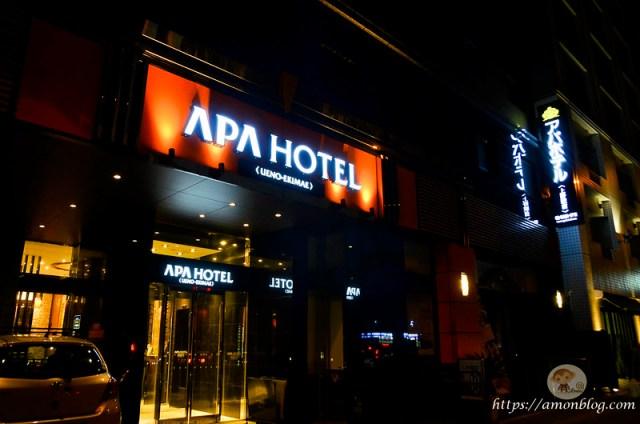 APA飯店上野站前-36