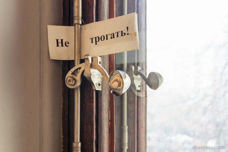 Защелка окна, особняк Рябушинского, Москва
