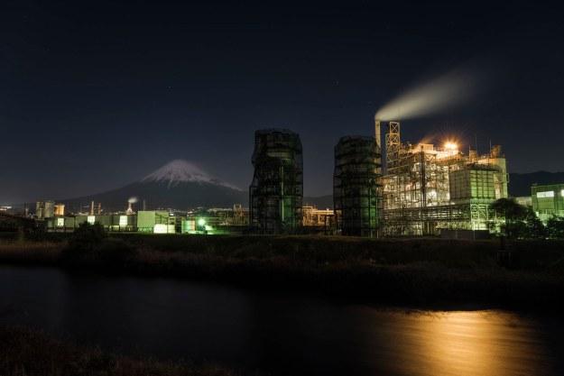 Modern-Day Fujiyama