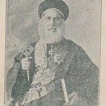 البابا كيرلس الخامس البطريرك 112