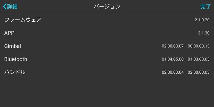Screenshot_2018-04-21-11-36-00