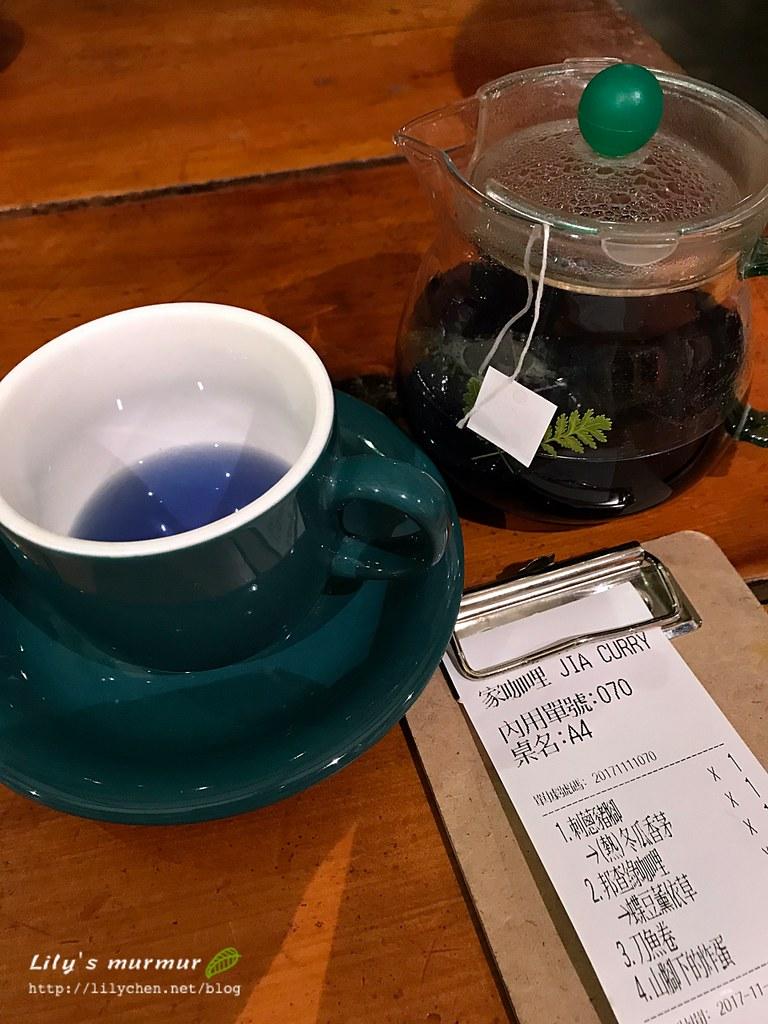 我點的蝶豆花薰衣草茶。