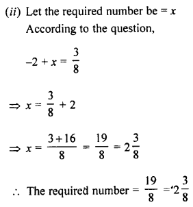 selina-concise-mathematics-class-8-icse-solutions-rational-numbers-B-9.1