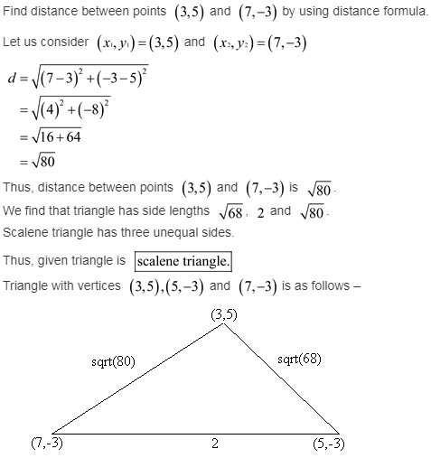 larson-algebra-2-solutions-chapter-8-exponential-logarithmic-functions-exercise-9-1-24e1