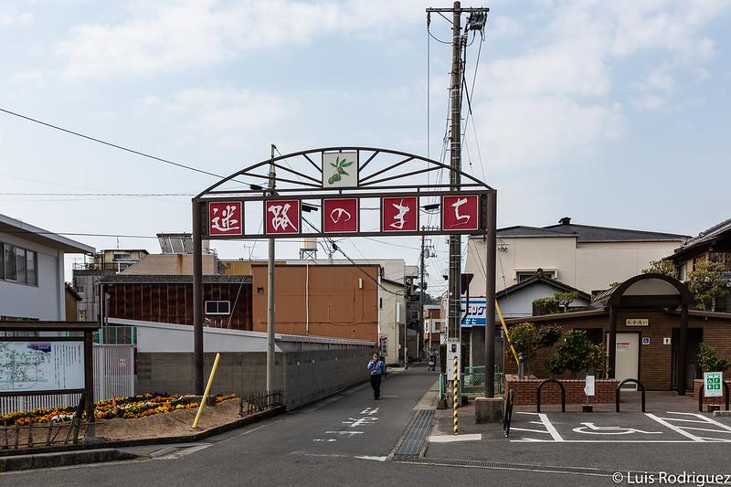 qué ver y hacer en shodoshima