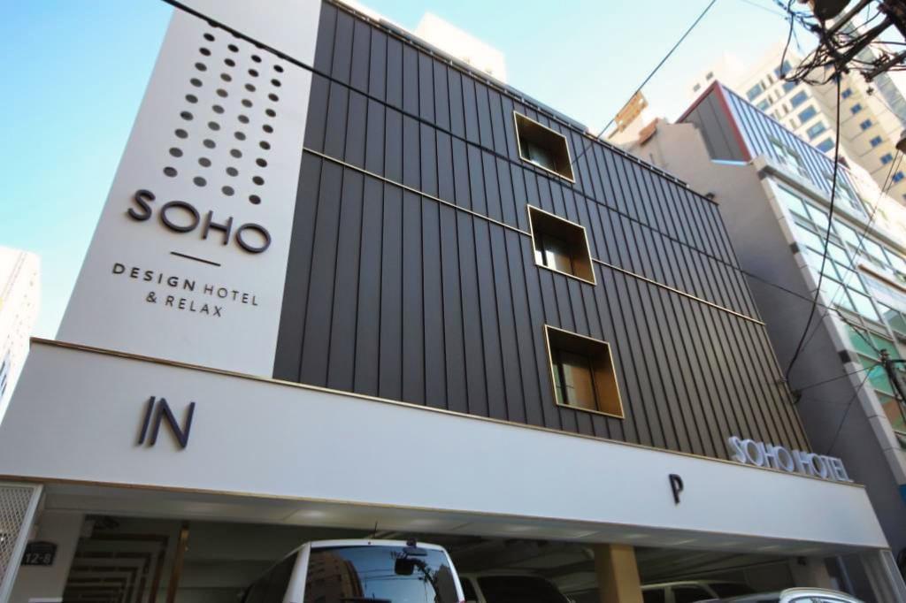 soho hotel 1