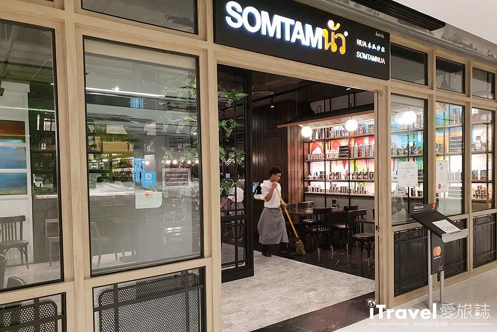 曼谷美食餐廳 Somtam Nua (8)