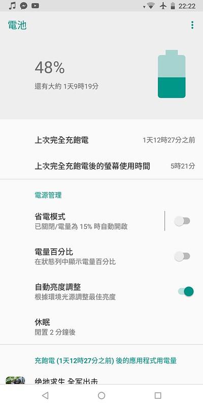 Screenshot_20180701-222250