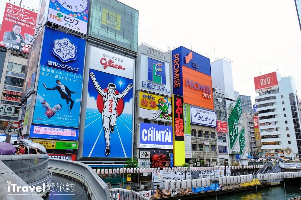 Shinsaibashi 5