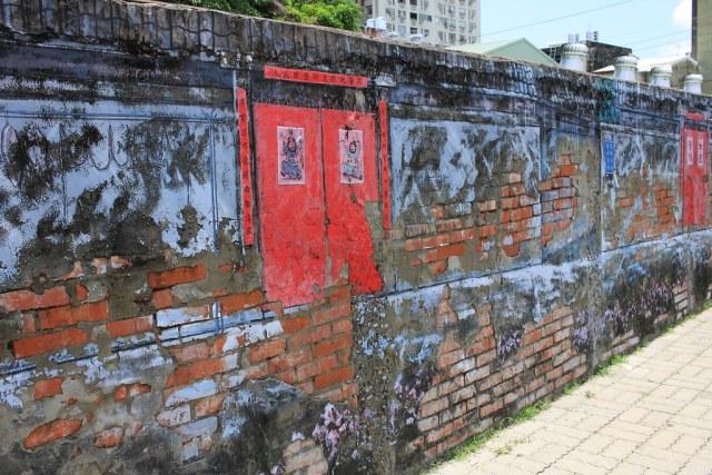 永康復興老兵文化園區 (28)
