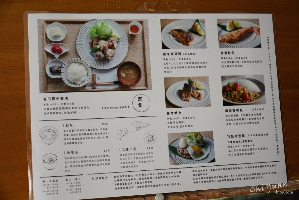 華山小器食堂04.JPG