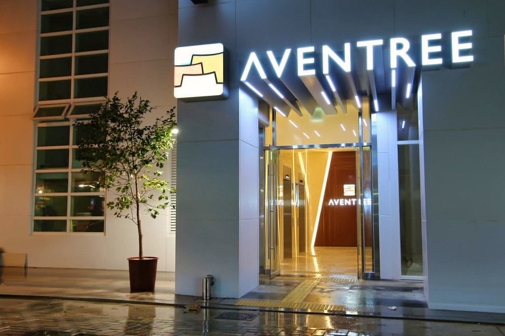 Hotel Aventree Busan 1