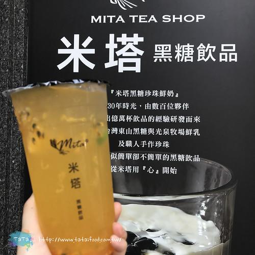 [食記・中壢]Mita米塔黑糖飲品專賣|香醇黑糖尬上濃郁乳香世家鮮奶來襲啦(已歇業) @ TaTa愛吃肉 :: 痞客邦