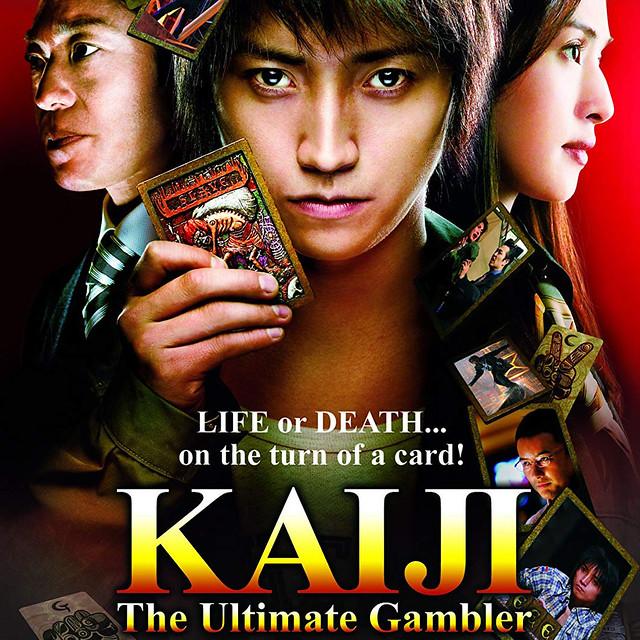 Kaiji The Ultimate Gambler