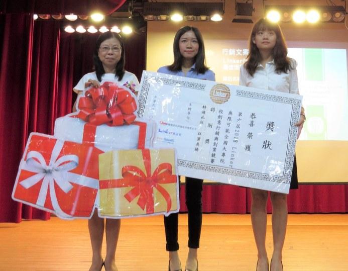 陸季樓(中)及黃珮綺(右)該團隊獲得行銷文案企劃類組最佳活動企劃獎