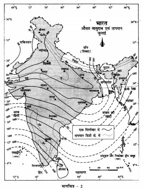 NCERT Solutions for Class 11 Geography Practical Work in Geography Chapter 8 (Hindi Medium) 4.1