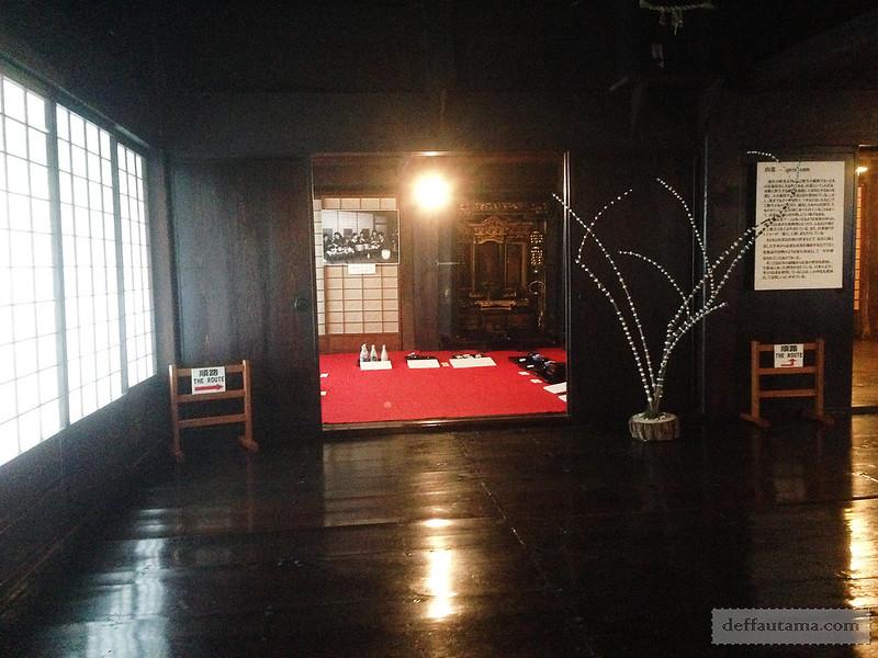 Babymoon ke Jepang - Meeting Room