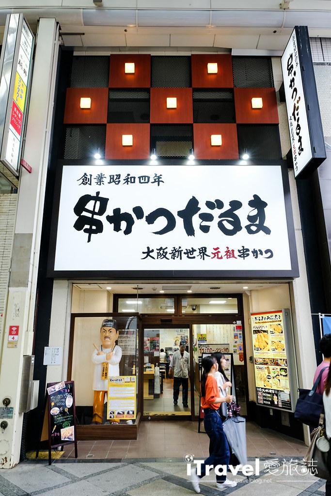 大阪購物商場 心齋橋 (46)