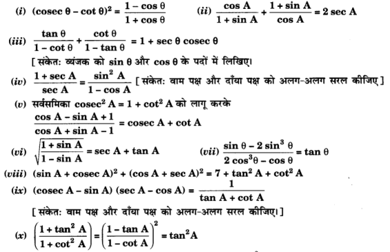 UP Board Solutions for Class 10 Maths Chapter 8 Introduction to Trigonometry page 213 5