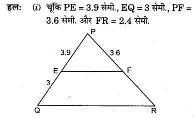 UP Board Solutions for Class 10 Maths Chapter 6 page 142 2