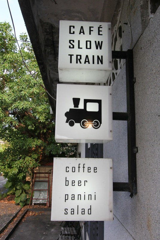 Cafe slow train。宜蘭咖啡館