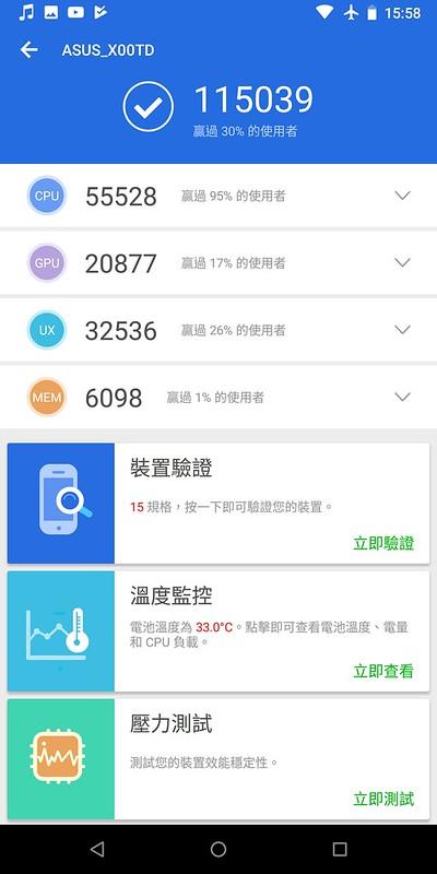 Screenshot_20180630-155830