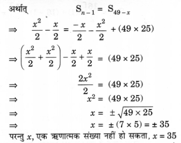 UP Board Solutions for Class 10 Maths Chapter 5 page 127 4.2