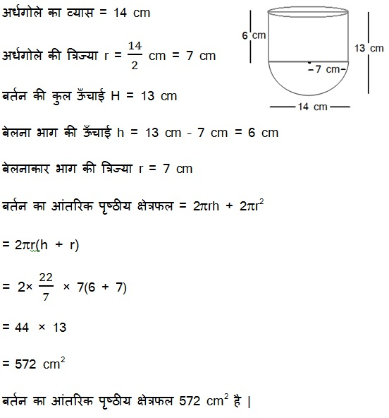 Surface Area And Volume Class 10 Ncert Solutions Pdf