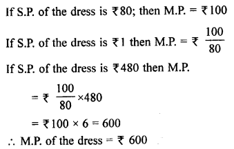 selina-concise-mathematics-class-8-icse-solutions-profit-loss-and-discount-D-10.1