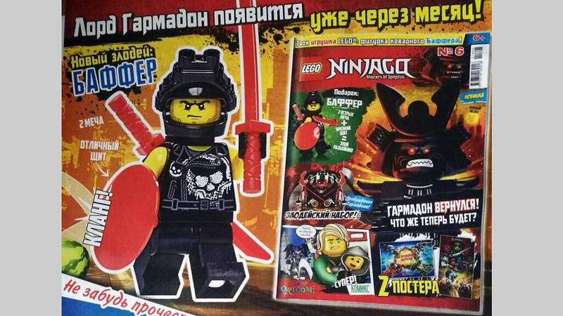 LEGO Ninjago Magazine - Buffer teaser