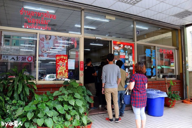 41942643442 9006d9ab5b b - 聯合泰式小吃 台中泰式自助餐,一個人也能大吃道地泰國料理,大愛泰式炒泡麵