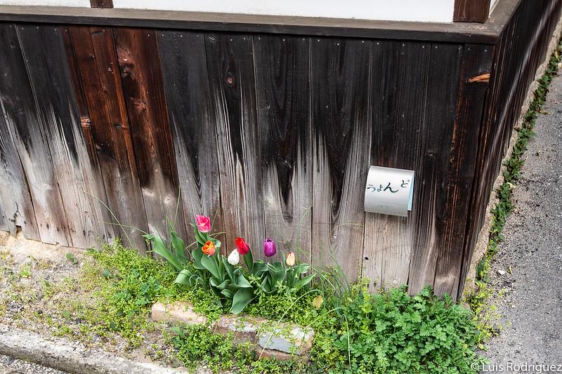 Placas de nombres de los vecinos de Naoshima