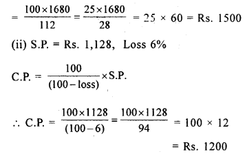 selina-concise-mathematics-class-8-icse-solutions-profit-loss-and-discount-B-2.1
